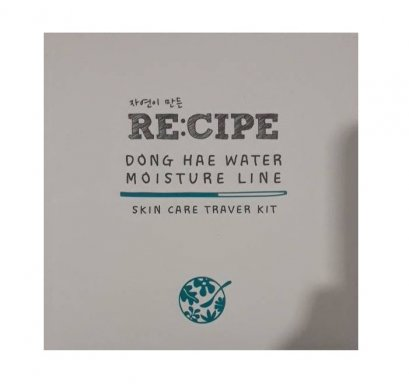 Recipe Dong hae water moisture line skin care traver kit