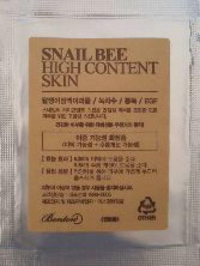 Benton Snail Bee high content skin 1ml*10ea