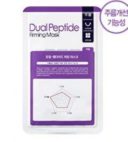 Leejiham Dual peptide firming mask