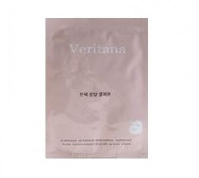 Veritana Nutrition mask