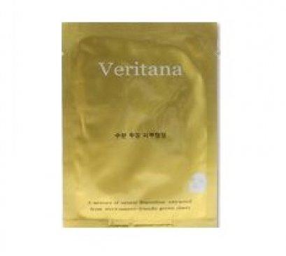 Veritana moisture mask