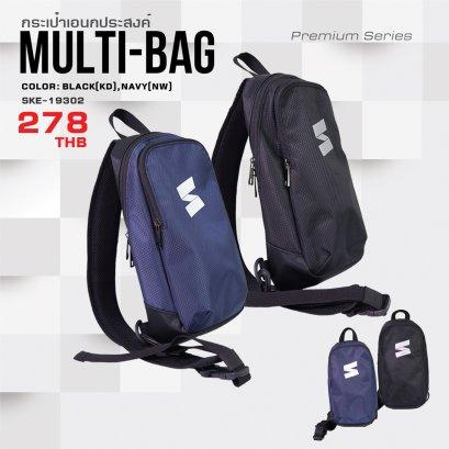 MULTI-BAG 2019