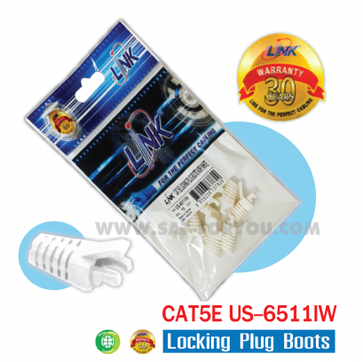 CAT5E Locking Plug Boots LINK สีขาว