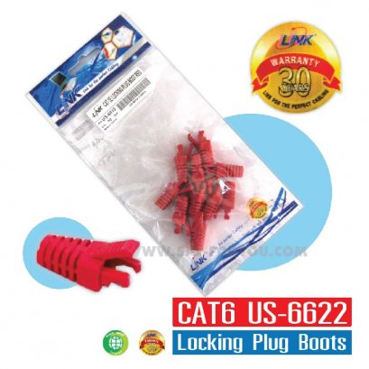 CAT6 Locking Plug Boots LINK สีแดง