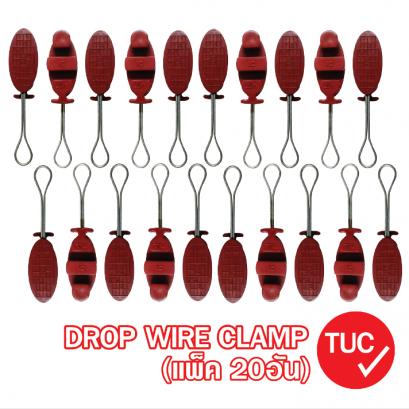 DROP WIRE CLAMP ตุ๊กตาเกี่่ยวสลิง รุ่น TUC สีแดง (แพ็ค 20อัน)