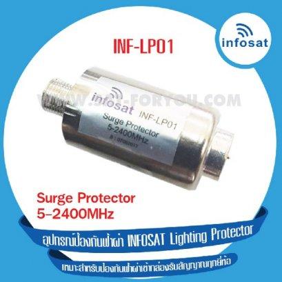 อุปกรณ์ป้องกันฟ้าผ่า INFOSAT Surge Protector