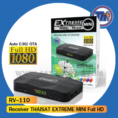 Receiver THAISAT EXTREME MINI