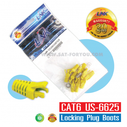 CAT6 Locking Plug Boots LINK สีเหลือง
