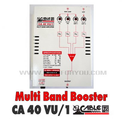 Multi Band Booster CABLE Gain 40dB