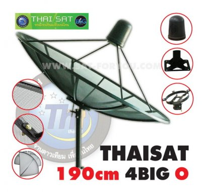หน้าจานดาวเทียม THAISAT 190 ซม. (4ชิ้น)