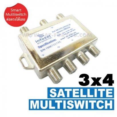 Multi Switch 3x4 INFOSAT (เข้า3ออก4)