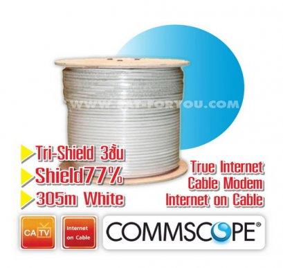 สายRG6 CommScope 77% 305m สีขาว