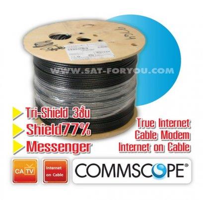 สายRG11 CommScope 77% 305m มีสลิง