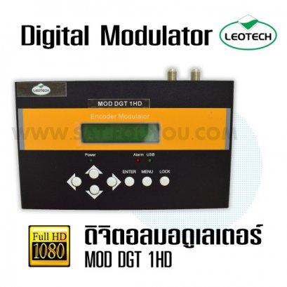 Digital Modulator LEOTECH DGT 1HD