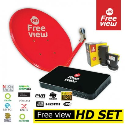 ชุดจานดาวเทียม Freeview HD+LNB K324