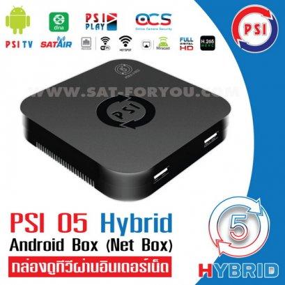 Android Box PSI O5 Hybrid พีเอสไอ โอไฟว์