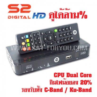 Receiver PSI S2 HD เอสทู เอชดี