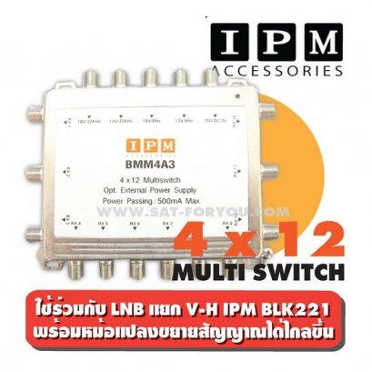 Multi Switch 4x12 IPM +Adaptor
