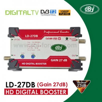 HD Digital Booster dBy Gain 27dB