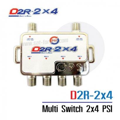 Multi Switch 2x4 PSI (เข้า2ออก4) NEW