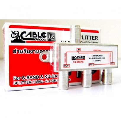 Satellite Splitter CABLE All Pass 3way
