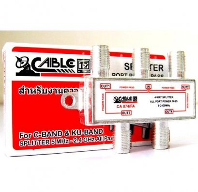 Satellite Splitter CABLE All Pass 4way