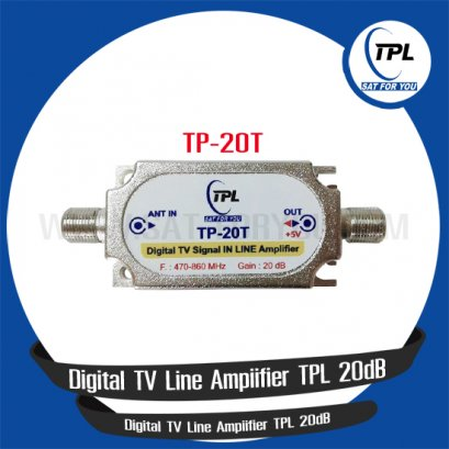 Digital TV Line Ampiifier TPL 20dB