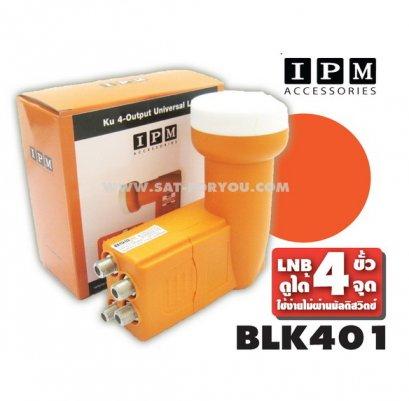 LNB-KU Band IPM Universal 4output