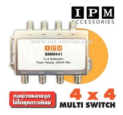 Multi Switch 4x4 IPM (เข้า4ออก4)
