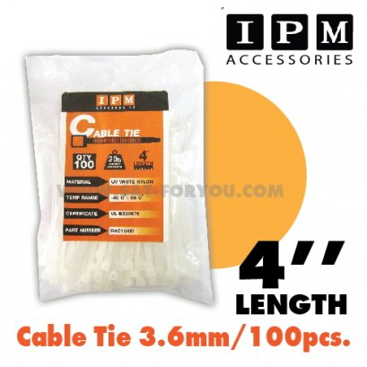 Nylon Cable Tie IPM สีขาว ยาว4นิ้ว