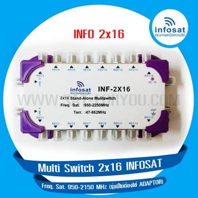 Multi Switch 2x16 INFOSAT (เข้า2ออก16)