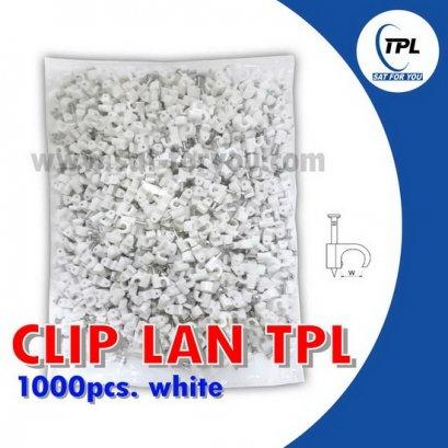 กิ๊บตอกสายแลน TPL ถุง1,000ตัว สีขาว