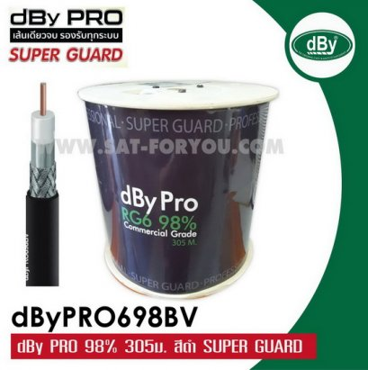 สายRG6 dBy PRO 98% 305ม. สีดำ SUPER GUARD