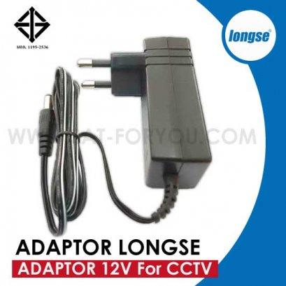 Adaptor 12V สำหรับ กล้องวงจรปิด LONGSE