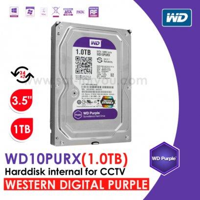 ฮาร์ดดิสก์กล้องวงจรปิด WD Purple 1.0TB