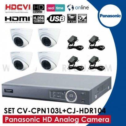 ชุดกล้อง Panasonic CV 1.0 + HDR 4CH