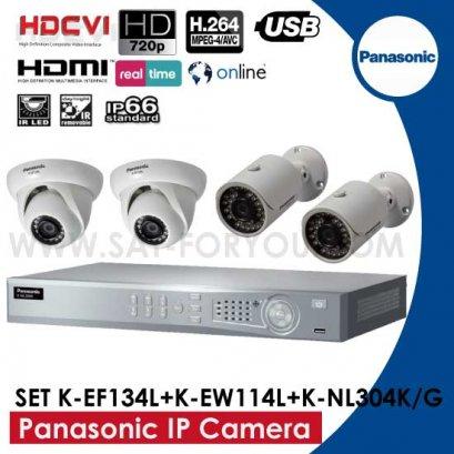 ชุดกล้อง Panasonic IP 1.3 + HDR 4CH