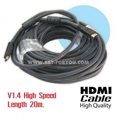 สายHDMI CABLE ยาว 20m V1.4 Hi-Speed