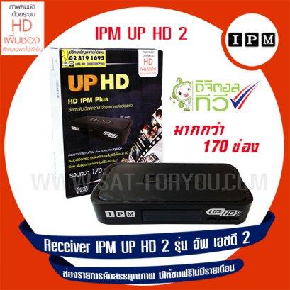 Receiver IPM UP HD 2 (Thaicom)