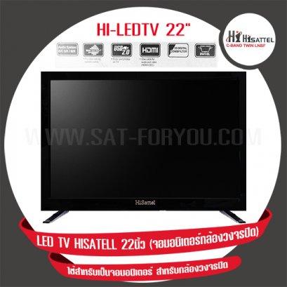 LED TV HISATELL 22นิ้ว (จอมอนิเตอร์กล้องวงจรปิด)
