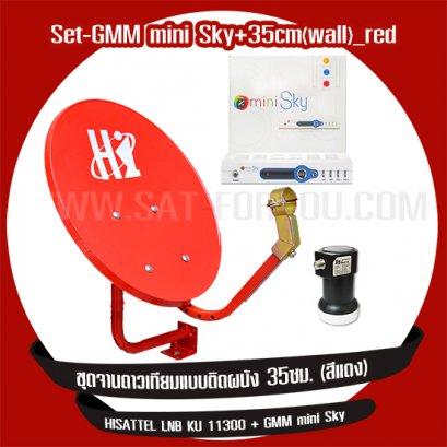 ชุดจานดาวเทียมแบบติดผนัง 35ซม. (สีแดง) + รีซีฟเวอร์ GMM mini Sky