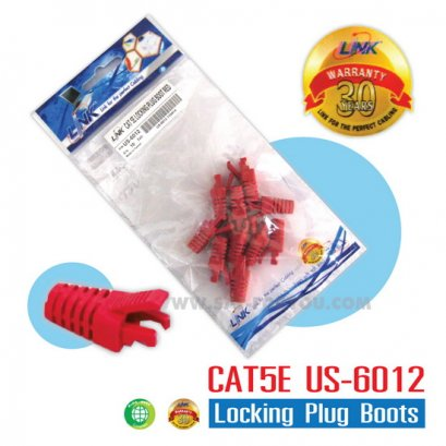 CAT5E Locking Plug Boots LINK สีแดง