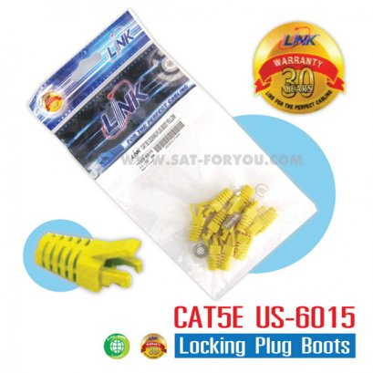 CAT5E Locking Plug Boots LINK สีเหลือง