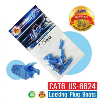 CAT6 Locking Plug Boots LINK สีฟ้า