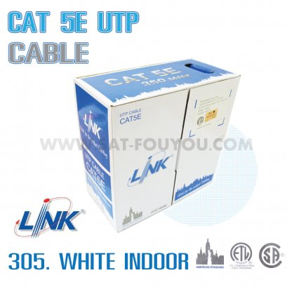 สายแลน CAT 5E LINK 305ม. (ภายในอาคาร)