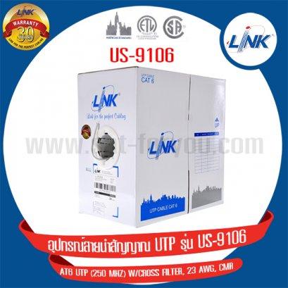 สายแลน CAT6 Link รุ่น US-9106