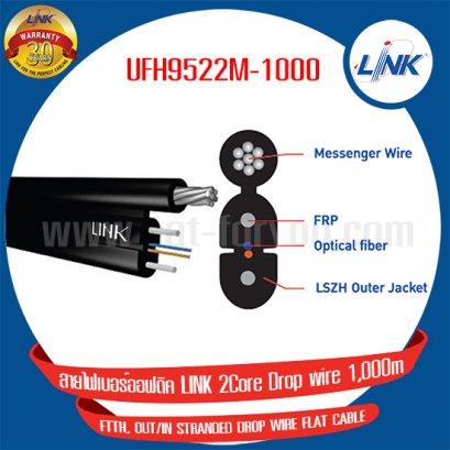 สายไฟเบอร์ออฟติค LINK 2Core Drop wire 1,000m