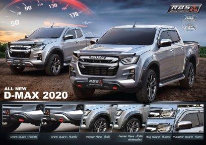 D-MAX 2020