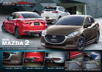 MZADA 2 2020 IDEO
