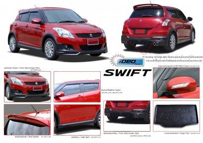 SWIFT2012